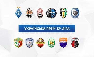 Козик проведе поєдинок «Зоря» — «Динамо» та інші суддівські призначення на 11-й тур УПЛ