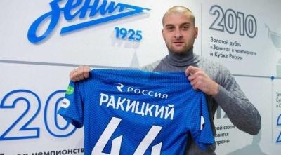 СМИ: Ярослав Ракицкий может принять российское гражданство