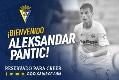 Офіційно: Александар Пантич перейшов до «Кадіса»