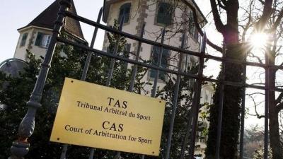 CAS: що потрібно знати про суд, де розглянуть справу «Маріуполь – Динамо»
