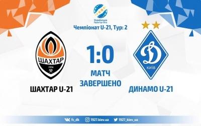 U-21. «Динамо» мінімально поступилося «Шахтарю»