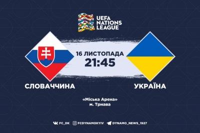 Словаччина - Україна: орієнтовні склади