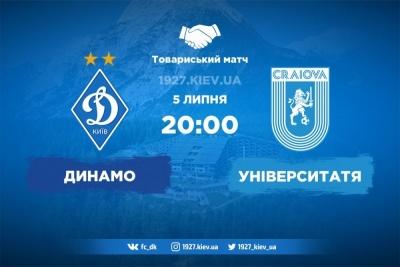 «Динамо» - «Університатя». Про трансляцію матчу