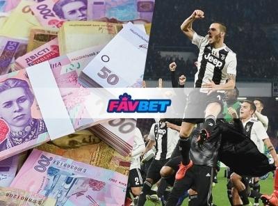 БК Favbet достроково виплатила виграші за ставками на чемпіонство «Ювентуса»