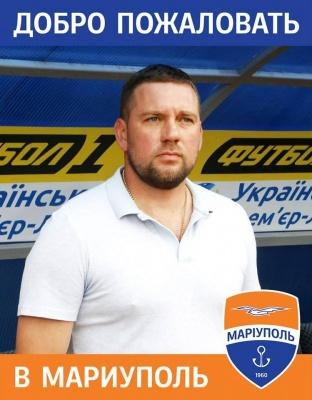 Офіційно: Олександр Бабич - головний тренер «Маріуполя»
