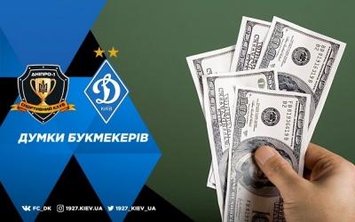«Дніпро-1» - «Динамо»: прогноз букмекерів