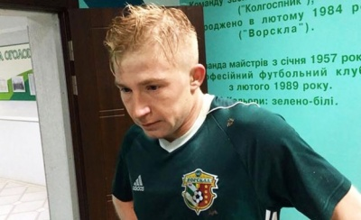 Нападника «Ворскли» пограбували під час матчу з «Динамо»