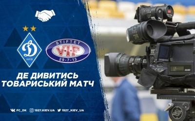 «Динамо» - «Волеренга»: про трансляцію матчу