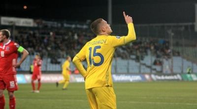 Львов сравнялся с Киевом по количеству крупных побед сборной Украины