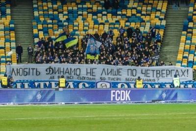 «Динамо» підняло ціни на квитки на матчі Прем'єр-ліги