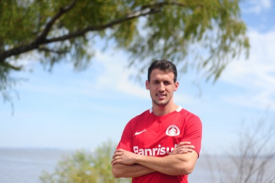 Офіційно: Даніло Сілва — гравець «Інтернасьйоналя»