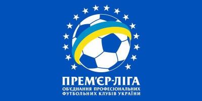 Дубль Прийомова приносить перемогу «Металісту» у грі з «Карпатами»