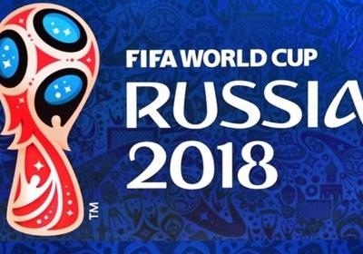 Кримчани тепер можуть придбати квитки на ЧС-2018 на сайті ФІФА
