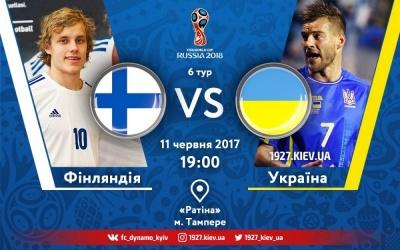 Фінляндія - Україна. Прогноз Вадима Скічка