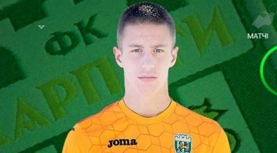 Готра підписав з «Карпатами» угоду, що не має претензій до рішення клубу