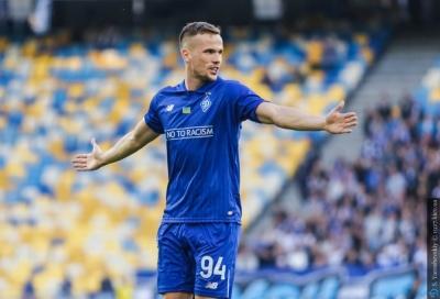 Агенти розглядають кандидатуру гравця «Динамо» для підсилення «Сент-Етьєна»