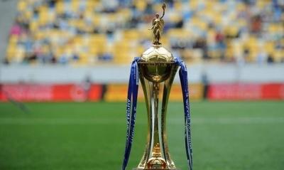 Букмекери оцінили шанси команд в Кубку України