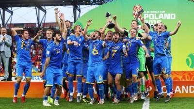 Украина U-20 – чемпион мира по футболу! Как они это сделали? Взгляд из России