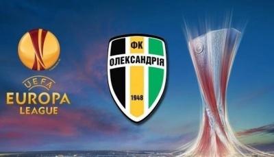 Букмекери: «Олександрія» має найгірші шанси на вихід з групи Ліги Європи
