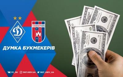 «Динамо» - «Відеотон»: букмекери назвали фаворита матчу