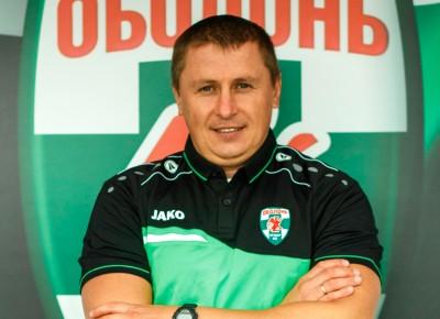 «Оболонь-Бровар» оголосила ім'я нового тренера