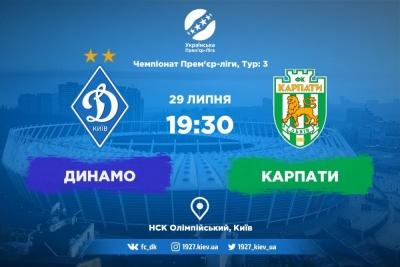 «Динамо» –  «Карпати». Все про матч