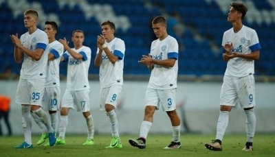 «Дніпро» може подати заявку на участь в аматорському чемпіонаті