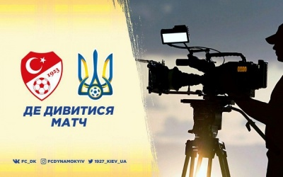 Туреччина - Україна: про трансляцію матчу