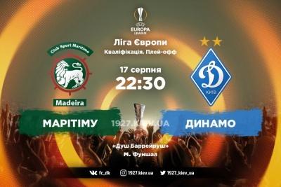 «Марітіму» - «Динамо»: прогноз Максима Калініченка