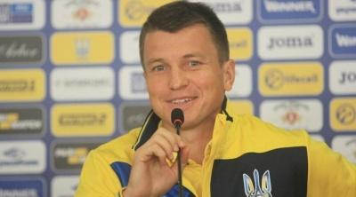 Руслан Ротань: «Вместе мы сможем вывести украинский молодёжный футбол на качественно новый уровень развития»
