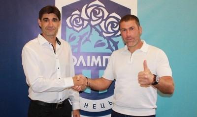 Вісенте Гомес написав заяву про відставку з «Олімпіка»