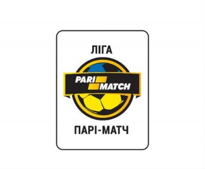 Жоден матч чемпіонату України не зібрав і десяти тисяч глядачів