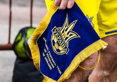 Південний марш збірної ветеранів України