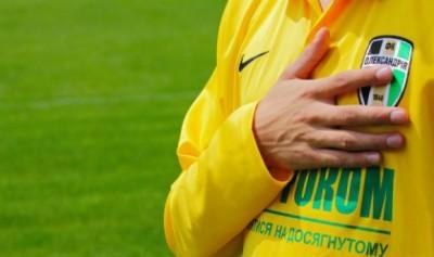 «Александрия» прокомментировала слухи о смене главного тренера