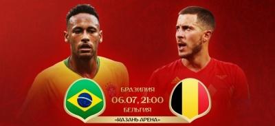 Бразилія – Бельгія: прогноз від букмекерів на матч 1/4 фіналу