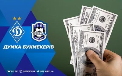 «Динамо» - «Тяньцзінь Теда»: букмекери назвали фаворита матчу