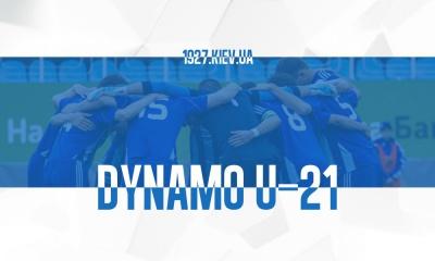 «Динамо» U-21 – «Олімпік» U-21: трансляція матчу