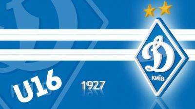 «Динамо» U-16 у першому матчі Зимового Кубку ДЮФЛ святкувало перемогу