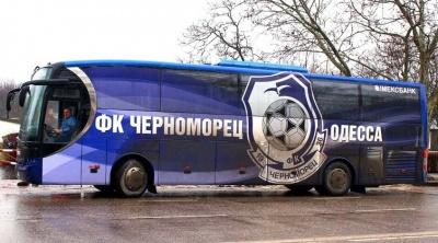 Після матчу з «Арсеналом-Київ» автобус «Чорноморця» закидали яйцями