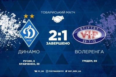 «Динамо» 2:1 «Волеренга»: огляд матчу