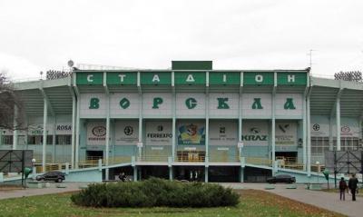 «Ворскла» погодилась надати стадіон для матчу «Полтава» - «Шахтар»