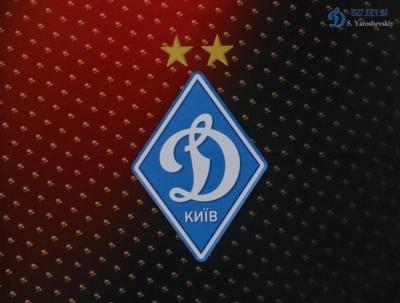 Расклад для киевского «Динамо» в следующей Лиге чемпионов: посев и соперники