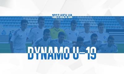 Чемпіонат U-19. «Динамо» перемагає в 6-ти зустрічах поспіль