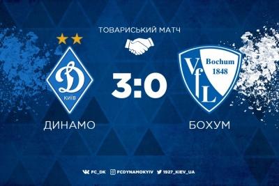 «Динамо» результативно перемогло «Бохум» у першому контрольному матчі