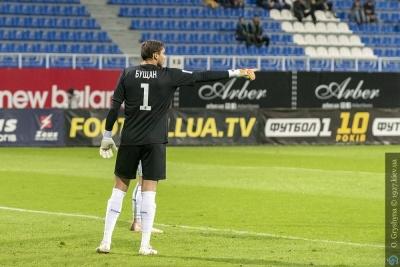 Бущан: «Соромно, що на «Динамо» прийшло набагато менше глядачів, ніж на «Шахтар»