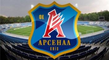 Таблиця чемпіонату України без