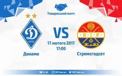 «Динамо» – «Стремсгодсет»: останні новини перед грою
