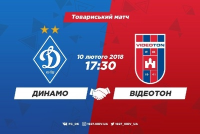 Перед зустріччю з «Динамо» «Відеотон» обіграв російський клуб
