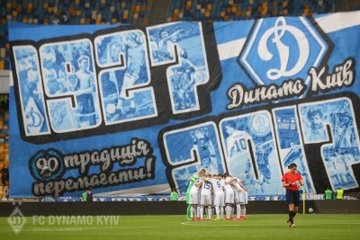 Київське «Динамо»: Великий план