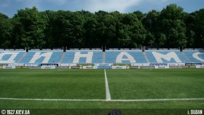 Стадіон «Динамо» - знак Києва!